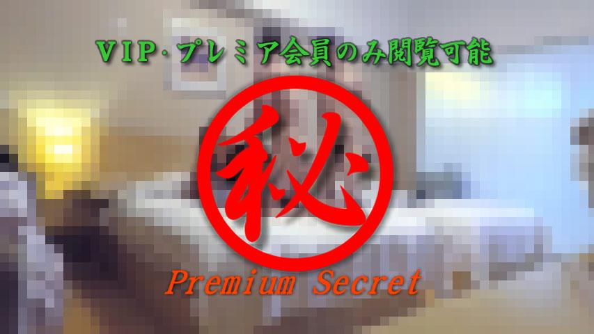 中国富裕層の乱痴気遊び 13...thumbnai3