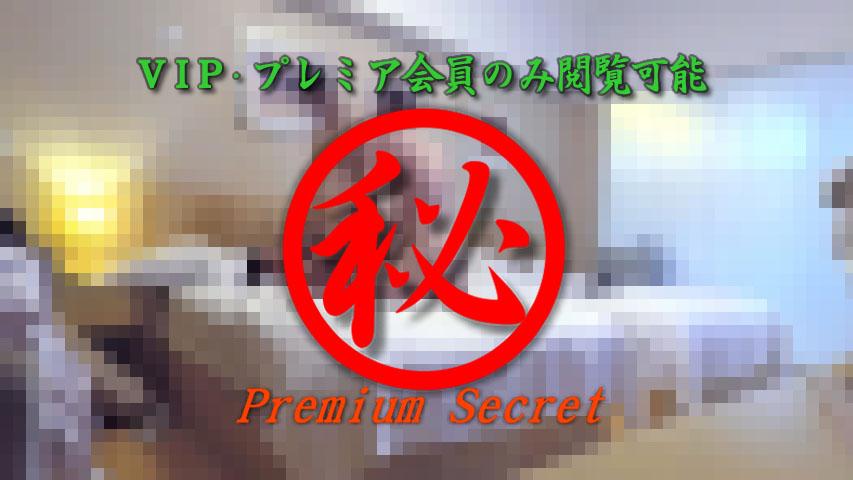 中国富裕層の乱痴気遊び 13...thumbnai4