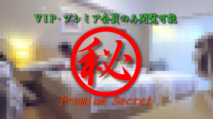 中国富裕層の乱痴気遊び 13...thumbnai5