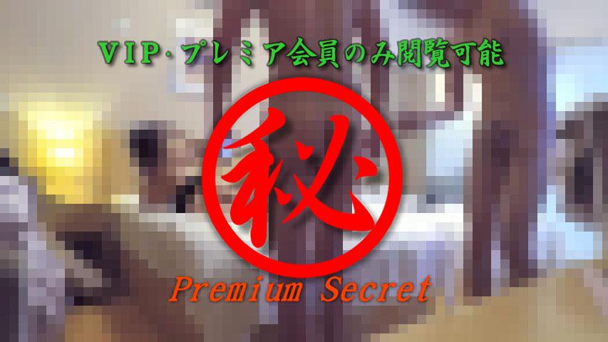 中国富裕層の乱痴気遊び 13...thumbnai6