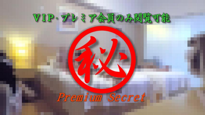 中国富裕層の乱痴気遊び 13...thumbnai7