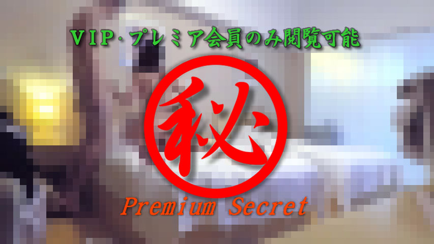 中国富裕層の乱痴気遊び 13...thumbnai8