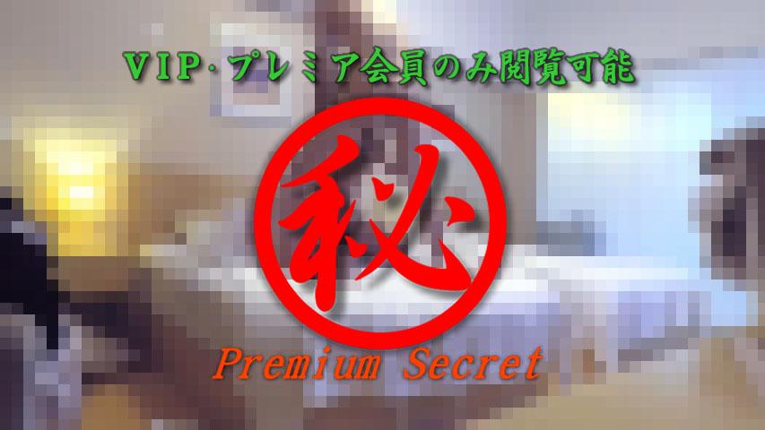 中国富裕層の乱痴気遊び 13...thumbnai9