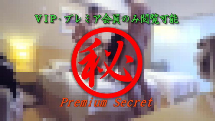 中国富裕層の乱痴気遊び 13...thumbnai11