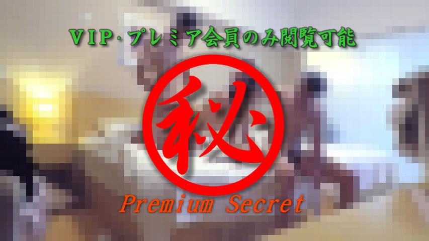 中国富裕層の乱痴気遊び 13...thumbnai12