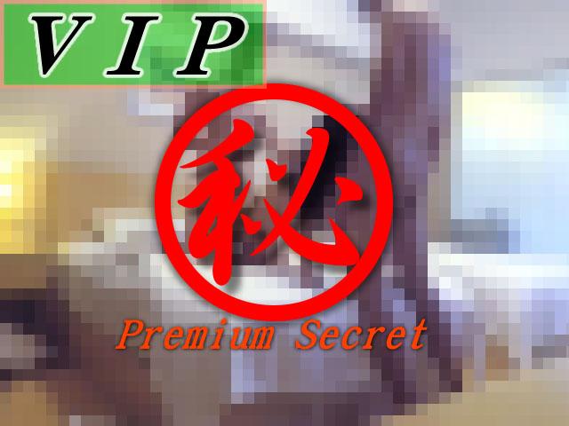 中国富裕層の乱痴気遊び 13