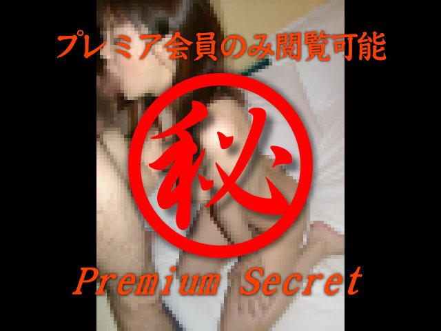 素人 - ウィルス感染の恐怖! 取り返しのつかない流出画像 44