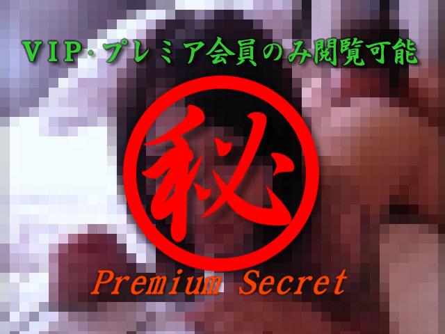 素人 - 素人達のヤバスゴ生ライブ 51