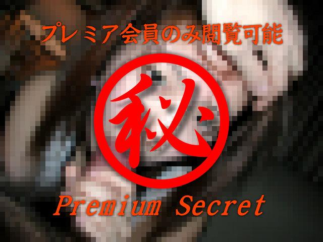 素人 - ウィルス感染の恐怖! 取り返しのつかない流出画像 45