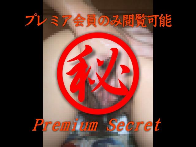 素人 - ウィルス感染の恐怖! 取り返しのつかない流出画像 51