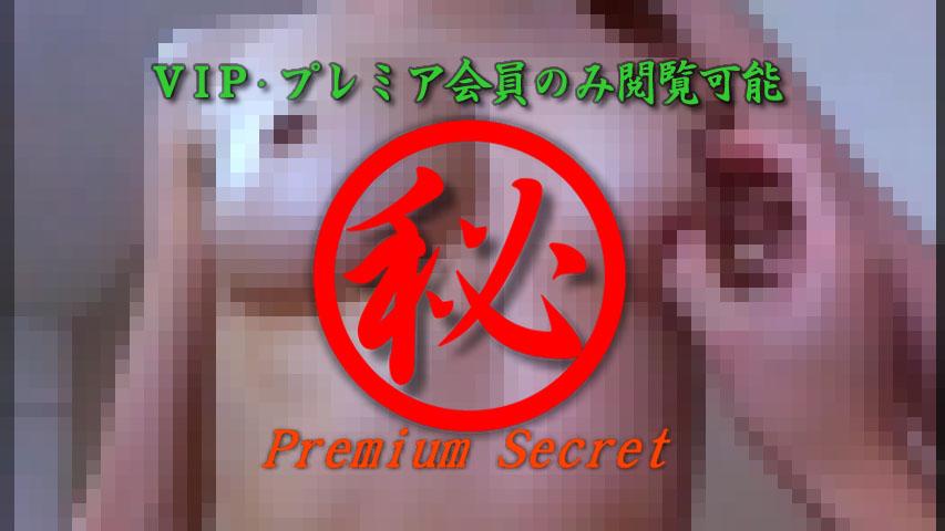 素人 - 素人達のヤバスゴ生ライブ 56