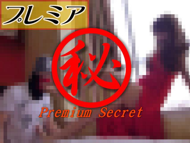 香港絶品モデルの足コキ&生ハメ&口内発射
