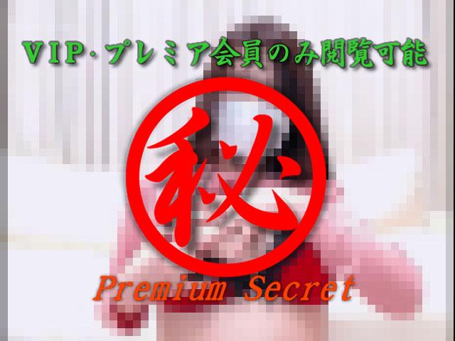 素人娘のマジオナ流出 71...thumbnai5