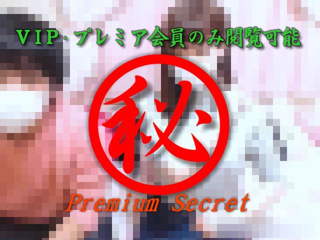 素人 - 素人達のヤバスゴ生ライブ 60