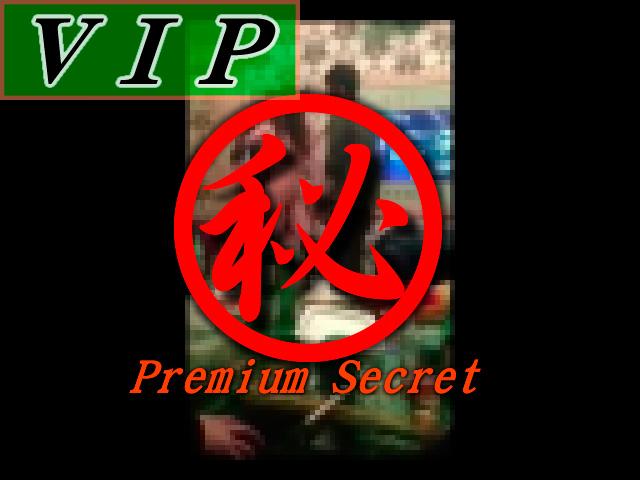 幻の上海サウナを潜入盗撮 3