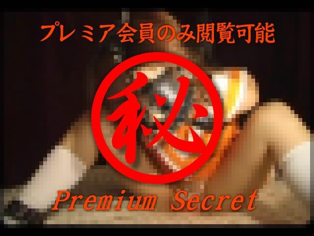 緊縛師投稿!狂乱女子図鑑 part1...thumbnai4