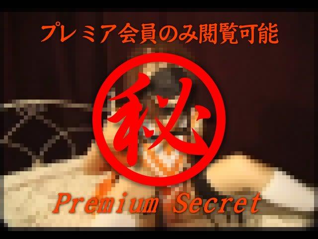 緊縛師投稿!狂乱女子図鑑 part1...thumbnai9
