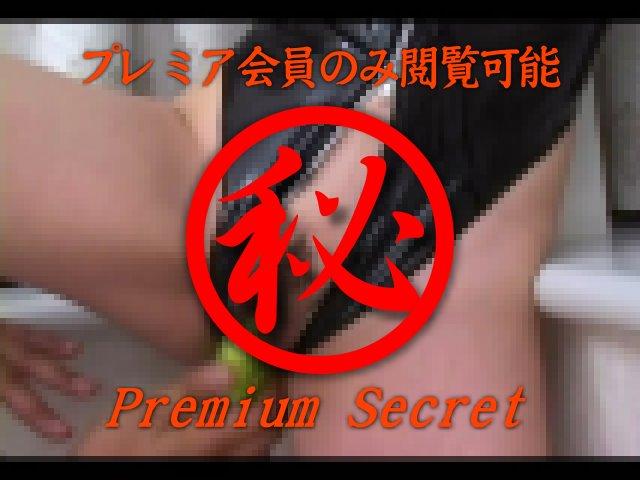 緊縛師投稿!狂乱女子図鑑 part3...thumbnai12