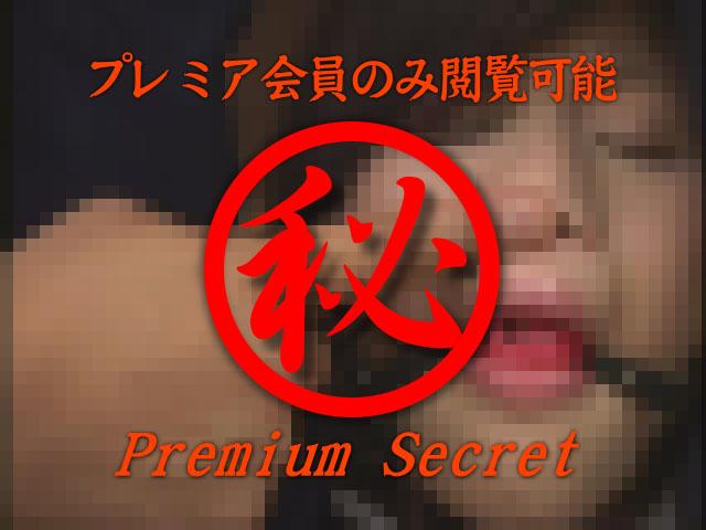緊縛師投稿!狂乱女子図鑑 part11...thumbnai4