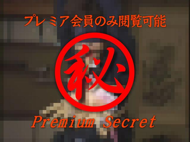 緊縛師投稿!狂乱女子図鑑 part11...thumbnai6