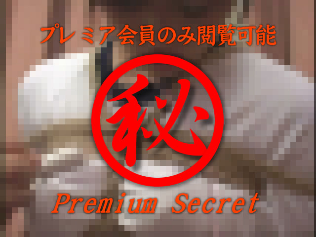 緊縛師投稿!狂乱女子図鑑 part11...thumbnai7
