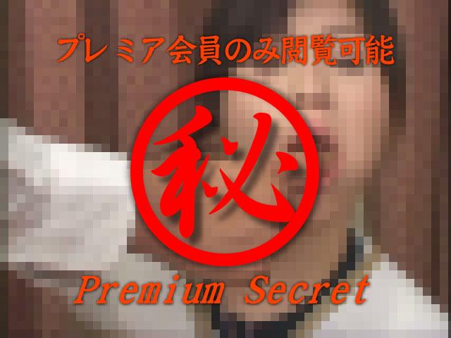 緊縛師投稿!狂乱女子図鑑 part11...thumbnai8
