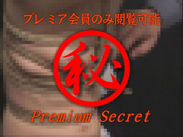 素人 - 緊縛師投稿!狂乱女子図鑑 part16