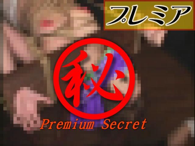 緊縛師投稿!狂乱女子図鑑 part16