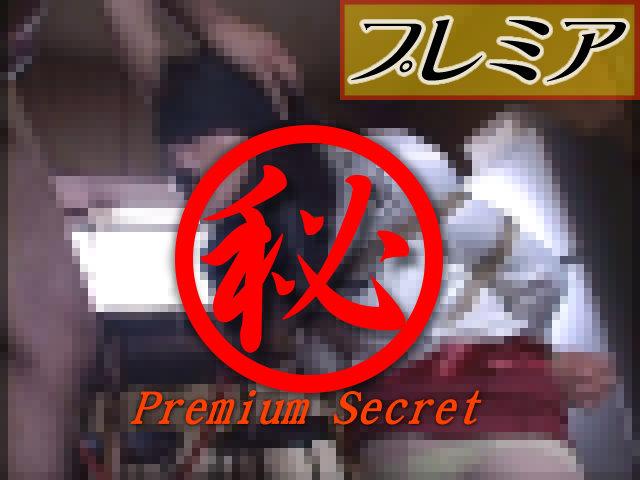 緊縛師投稿!狂乱女子図鑑 part32