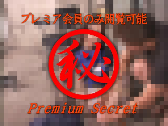 素人 - 緊縛師投稿!狂乱女子図鑑 part73