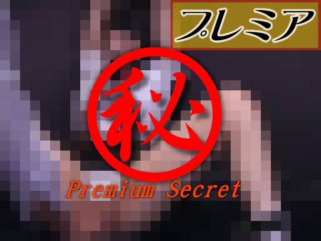 緊縛師投稿!狂乱女子図鑑 part83