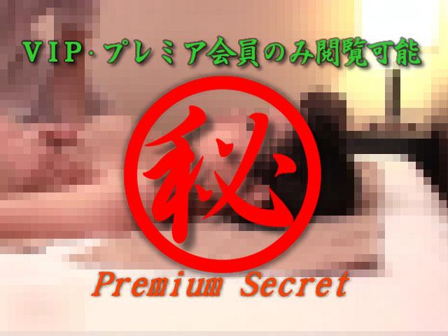 オモチャで逝かす愛撫マニア part21...thumbnai5