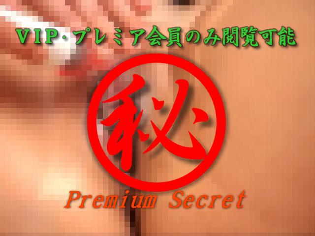 オモチャで逝かす愛撫マニア part21...thumbnai9