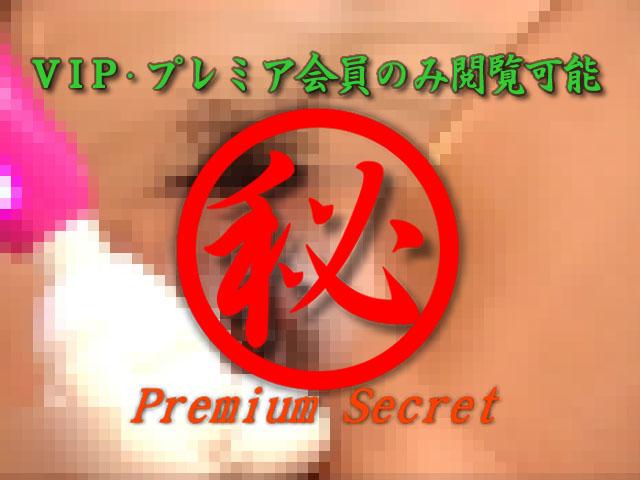 オモチャで逝かす愛撫マニア part21...thumbnai10