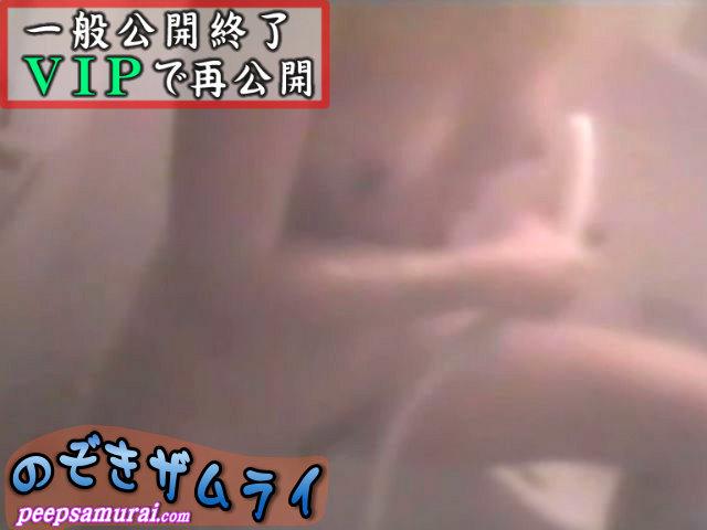 激レア!自宅風呂でオナニーする女達 Part2