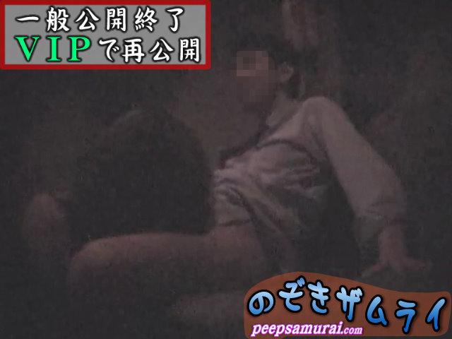[のぞきザムライ][素人][実録!カップル喫茶潜入盗撮 part2]