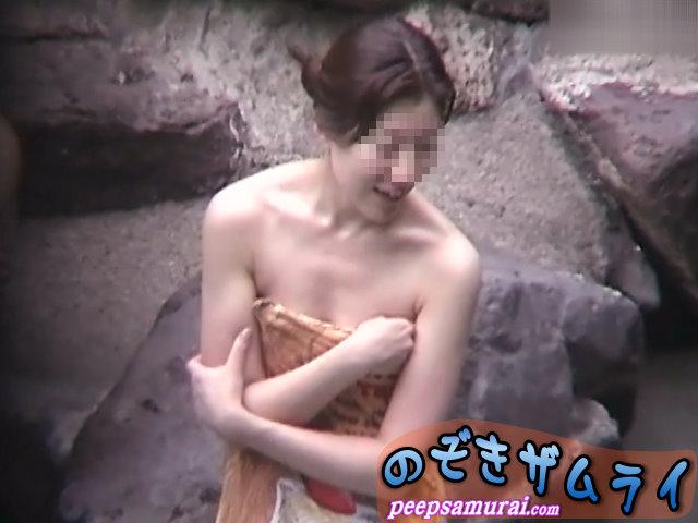 秘湯!崖の下の楽園 part14