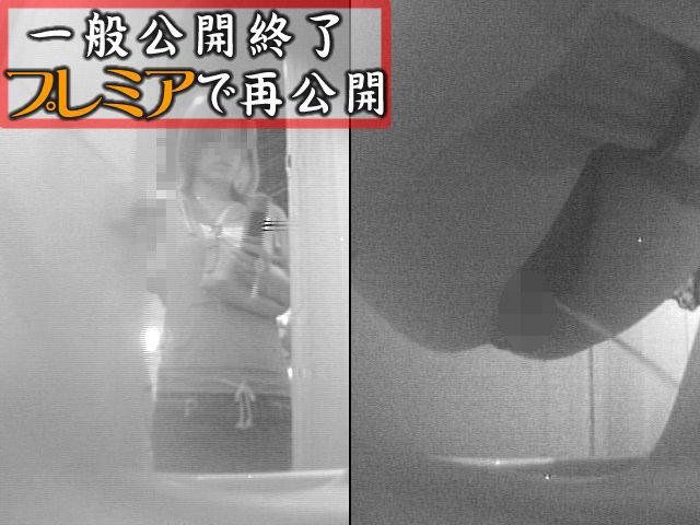 阿波踊り会場仮設トイレ 和式放尿 その2